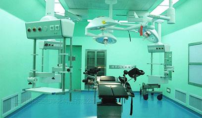 百級手術室