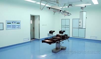 百級骨科手術室
