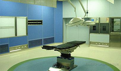 塑潔板手術室