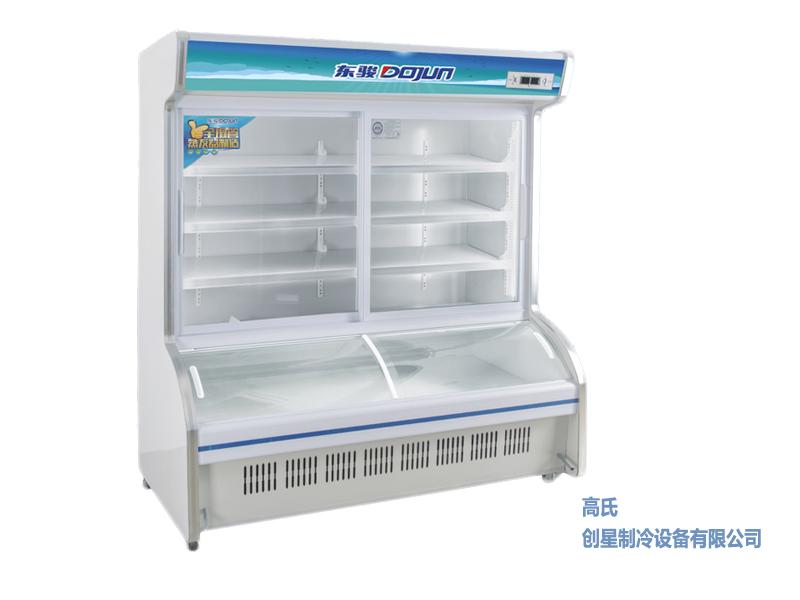 冷冻点菜柜