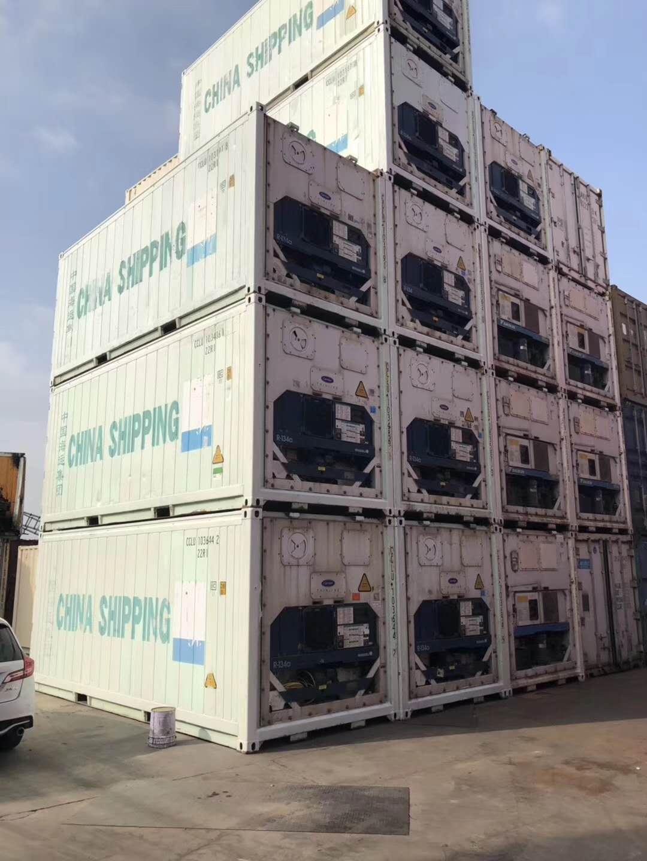 智能冷藏集装箱冷库维修服务