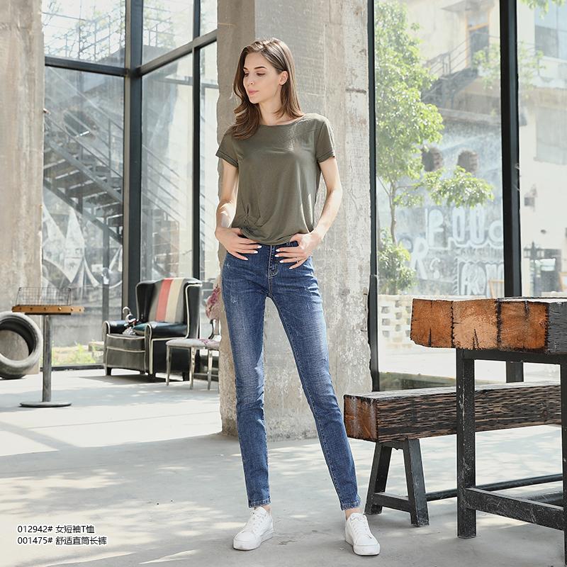 001475# 舒适直筒长裤