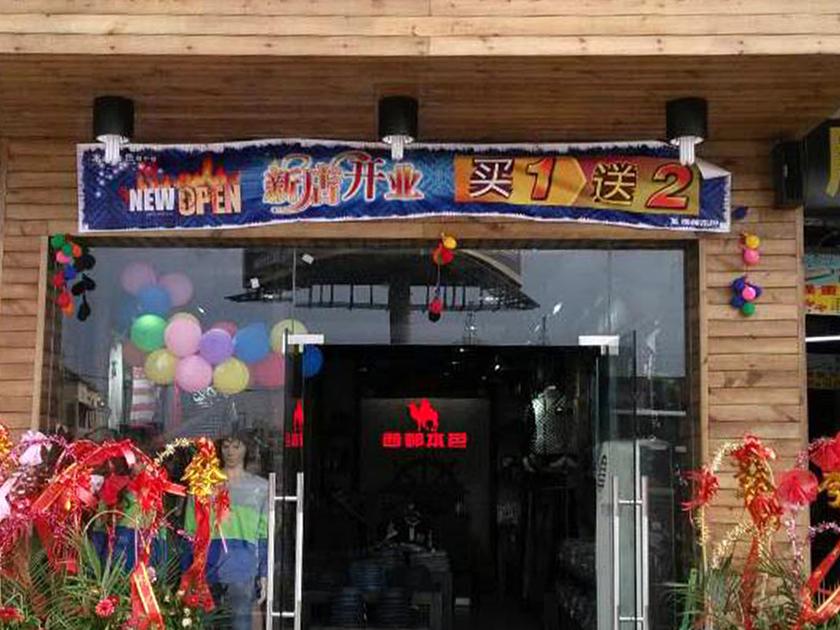 南汇航头店