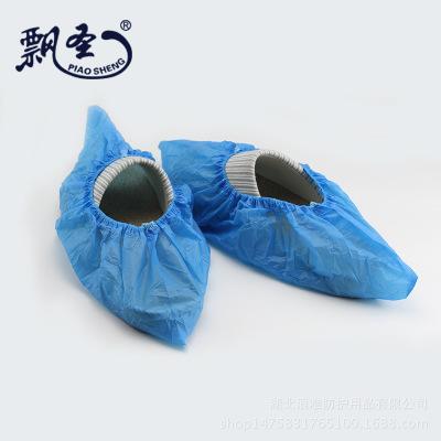 塑料防滑鞋套