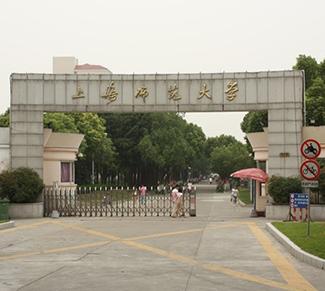 上海师范大学学生公寓楼保洁