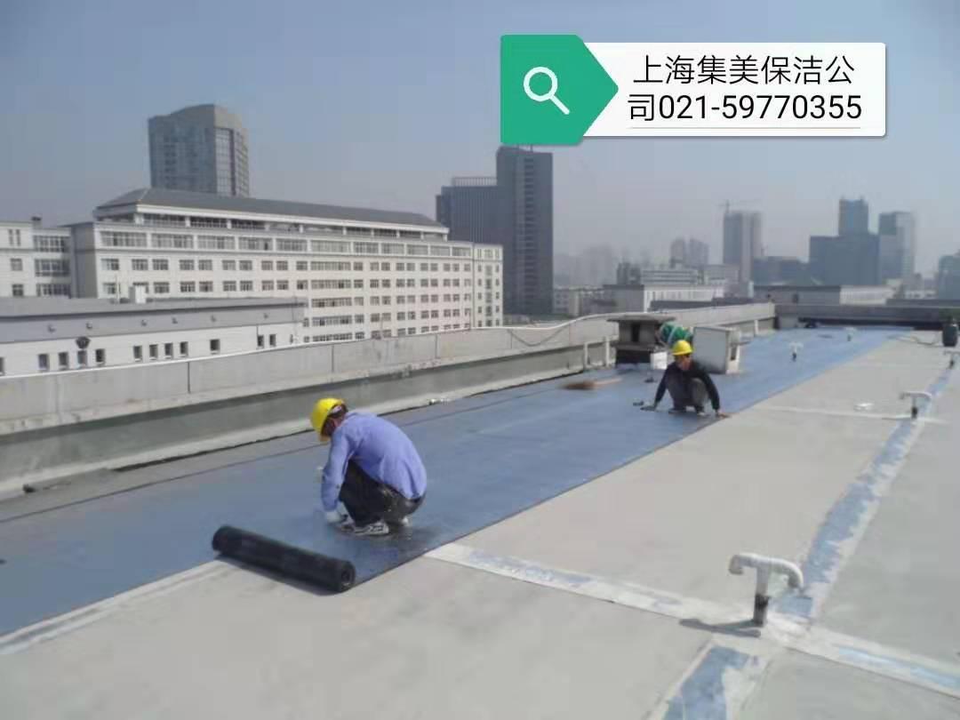 厂房屋顶防水补漏