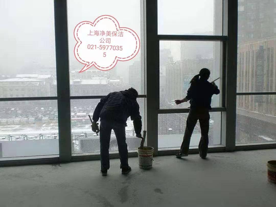 办公楼保洁公司