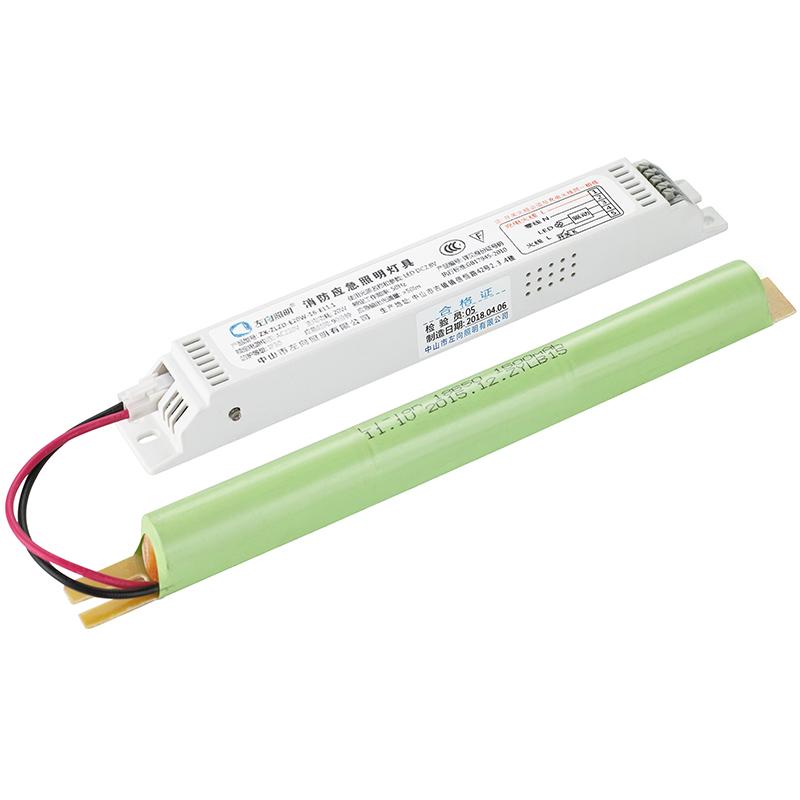 14.8V 阻容电源-带电池