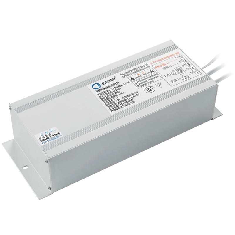 国标12V 100W铅酸电源