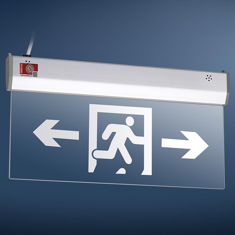 360钢化吊牌标志灯