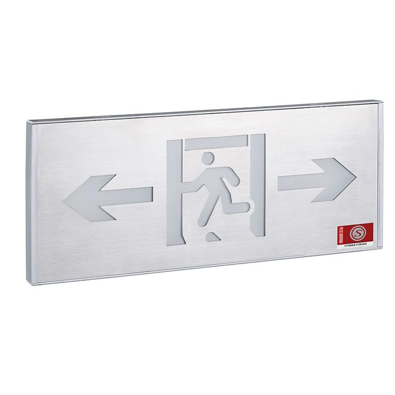塑钢标志灯