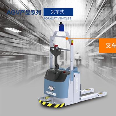 杭州叉车—叉车式AGV