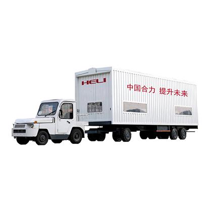 协力叉车-飞翼式箱式拖车 H2000系列