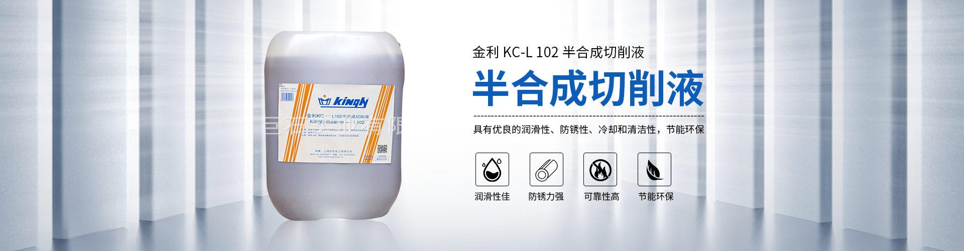 上海巨石实业有限公司