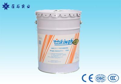 KC—F201 薄型防锈剂