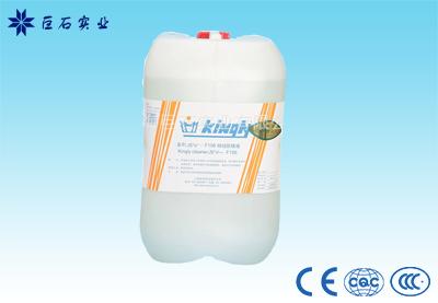 KC-W103中性水系统除垢剂