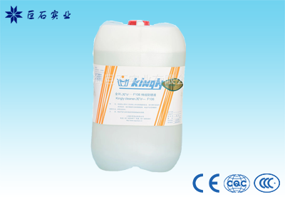 KC—F106 特效防锈液