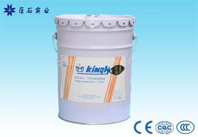 KC—F203特效防锈剂
