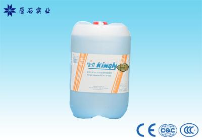 KC-T105油污净