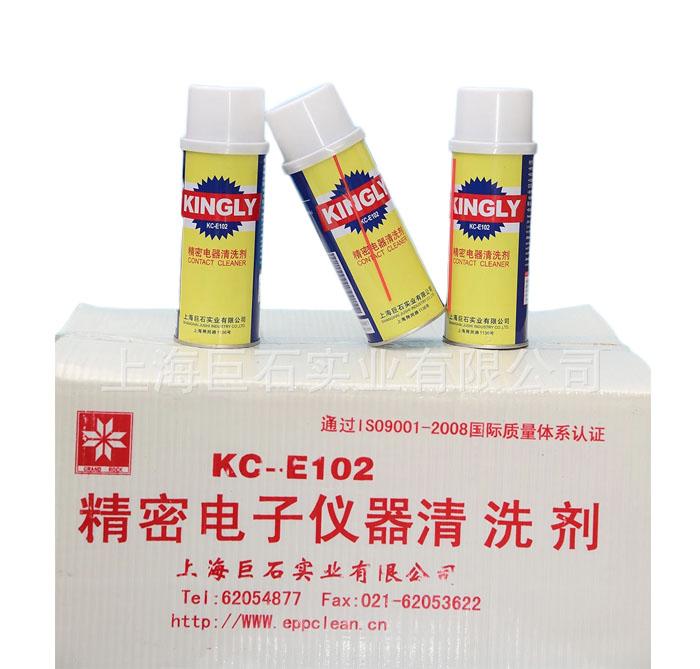 KC-E102精密电子仪器清洗剂