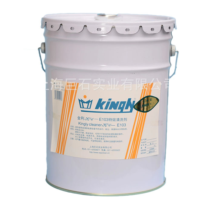 KC-E103溶剂(带电)清洗剂