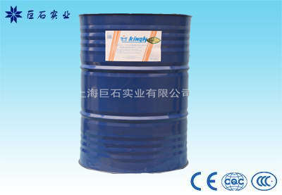KC-L305铝合金专用切削液