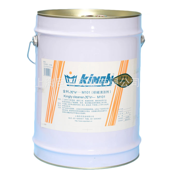 KC-M101积碳清洗剂的正确使用方法
