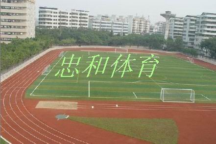 Dandong No. 7 Middle School Sports Ground