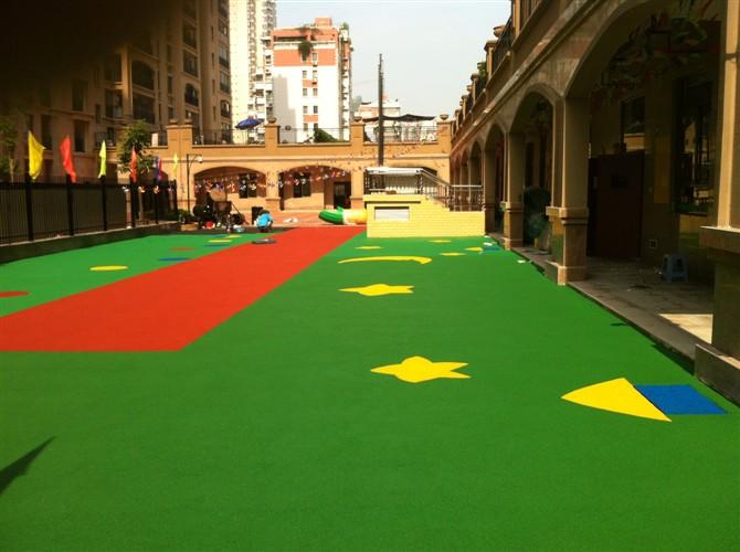 Zhangzhou Rongyu Kindergarten