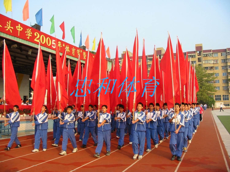 Zhangmutou Middle School