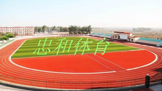 Zhongshan Xinhui School