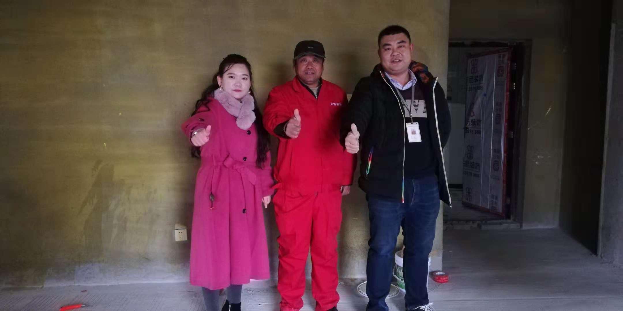 """集团阜阳分公司总经理段总亲临""""一里洋房""""装修施工现场进行检查和安全指导"""