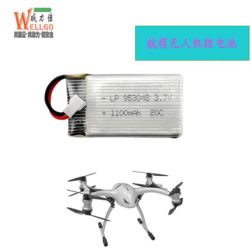航模无人机锂电池