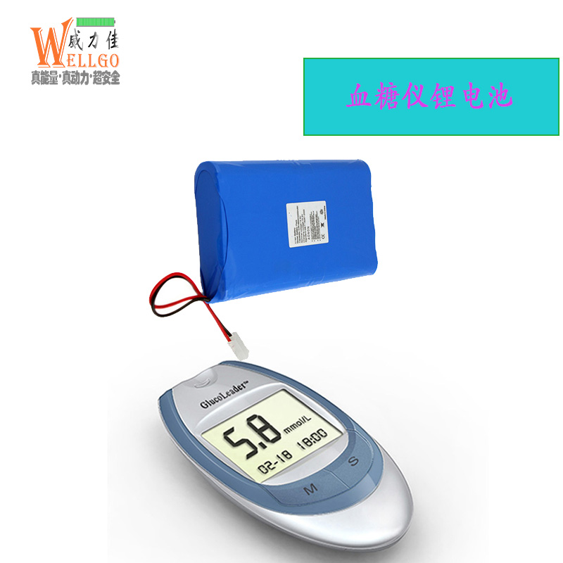 血糖仪电池