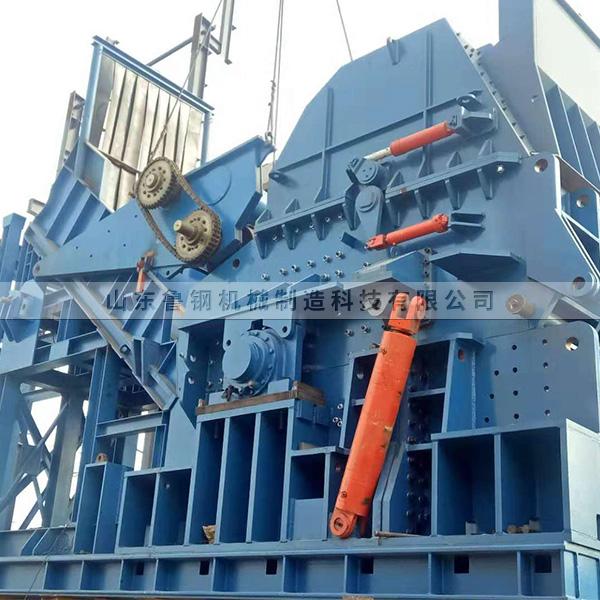 Scrap machine psx-5070