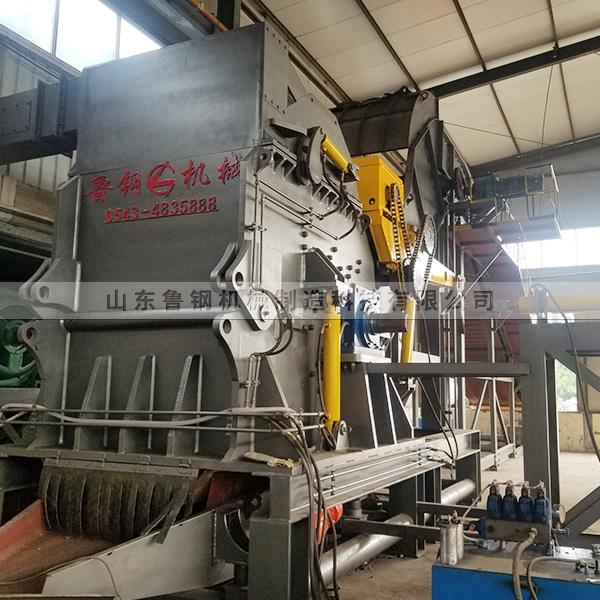 Scrap machine psx-6990