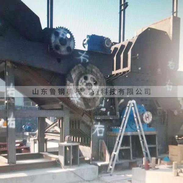 Scrap machine psx-80104