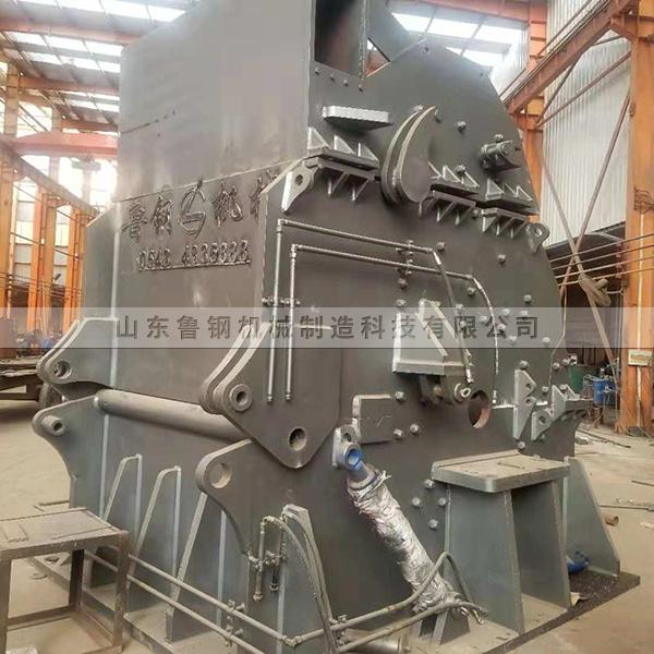 Scrap machine psx-98104