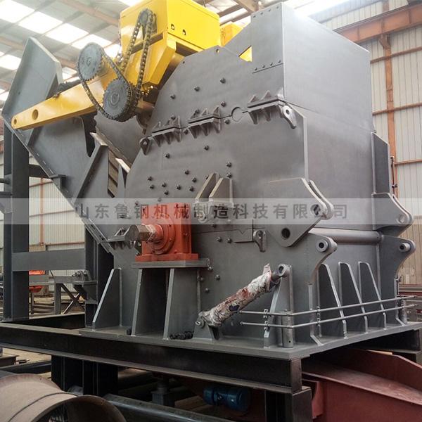 Scrap machine psx-124104