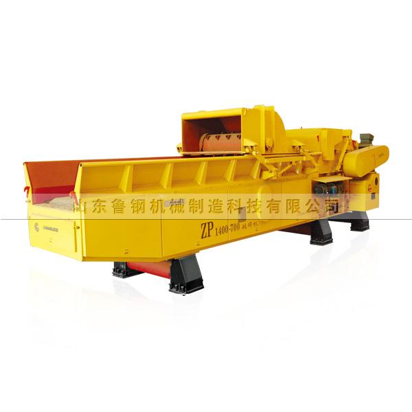 Zp1400-700a comprehensive crusher
