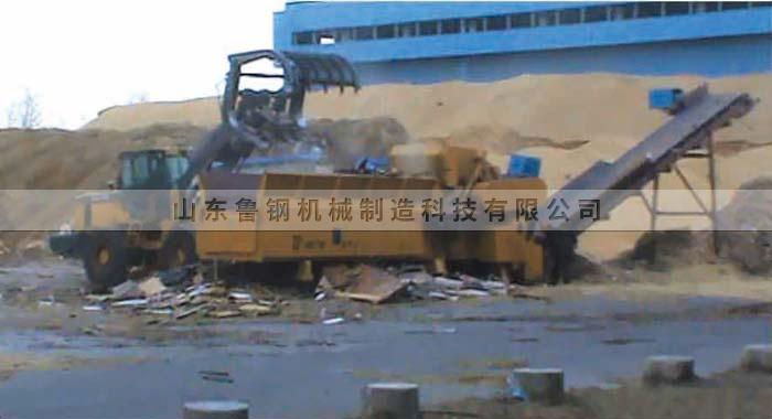 Zp1400-7000b comprehensive crusher production scene of Yancheng Guoxin Yandong power plant