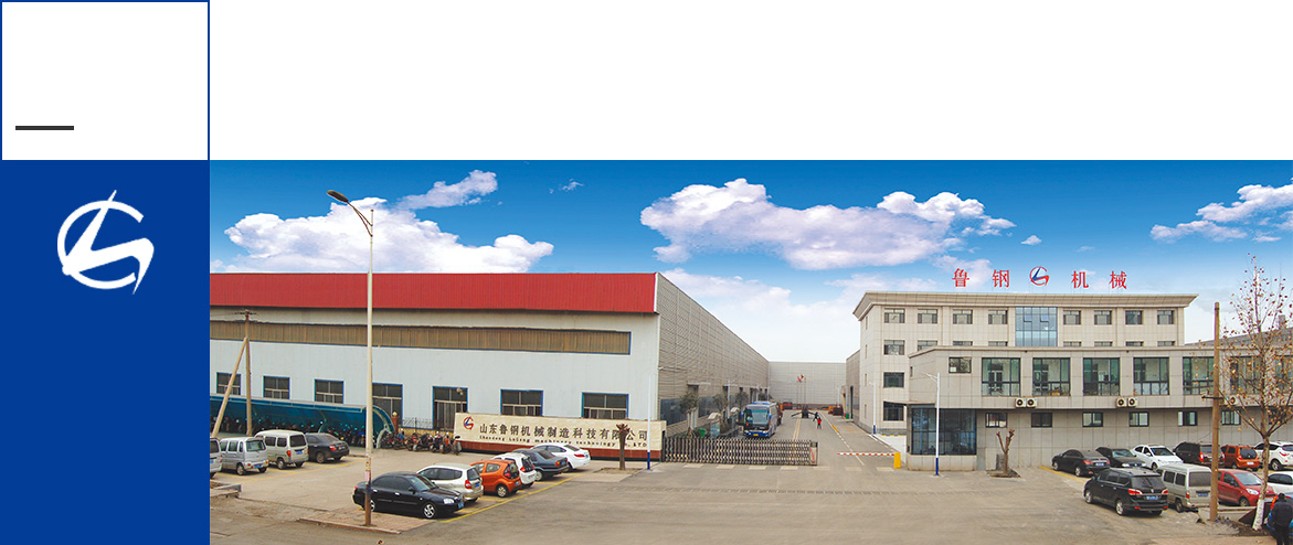 Introduction of Shandong Steel Company