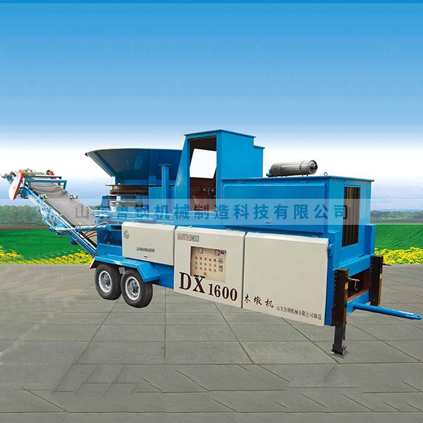 Dx1600 disc type wooden pier machine