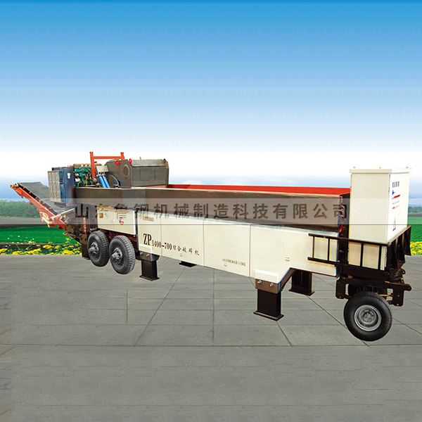 Zp1400-700 diesel engine mobile integrated crusher