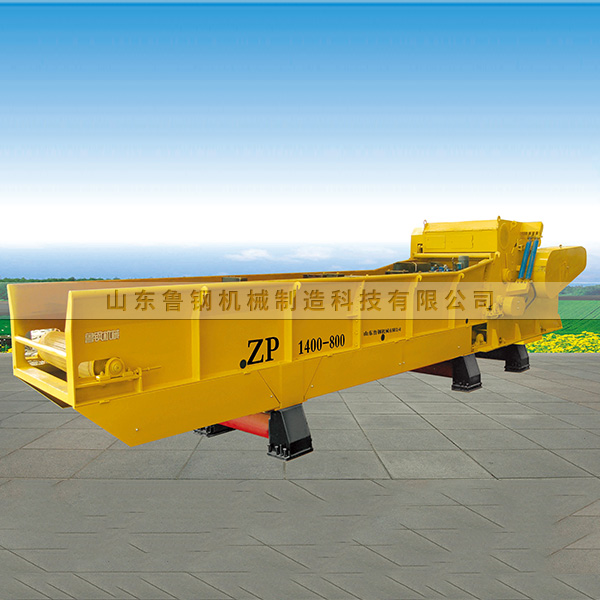 Discussion on the classification of wood chip machine in Shandong Iron and Steel Co., Ltd