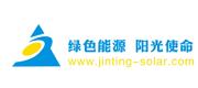 深圳市金霆新能源技术有限公司