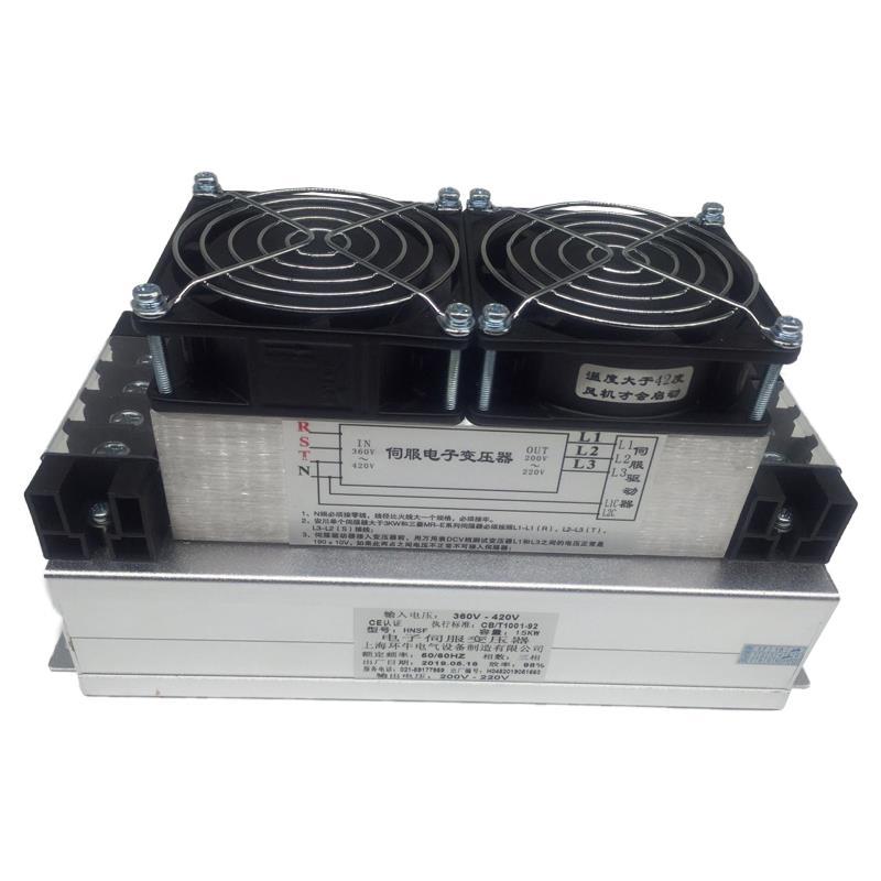 RST智能电子伺服变压器