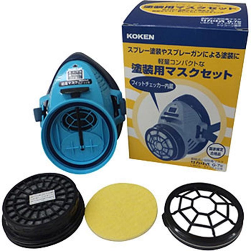 日本兴研KOKEN石材打磨喷漆油漆装修防毒防尘口罩G-7-06套装