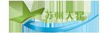 苏州天星能源有限公司