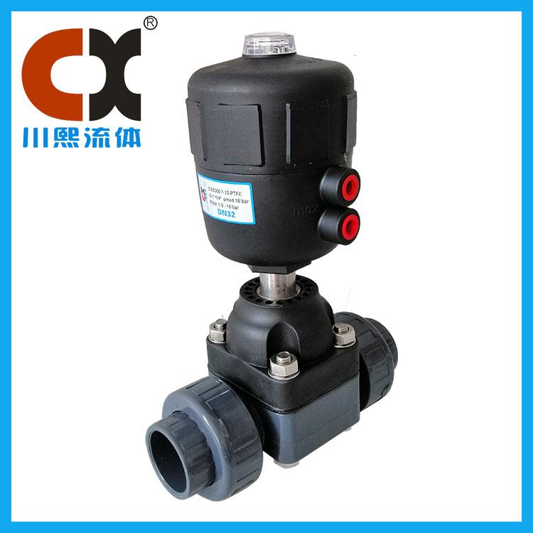 UPVC气动隔膜阀(带支架款)